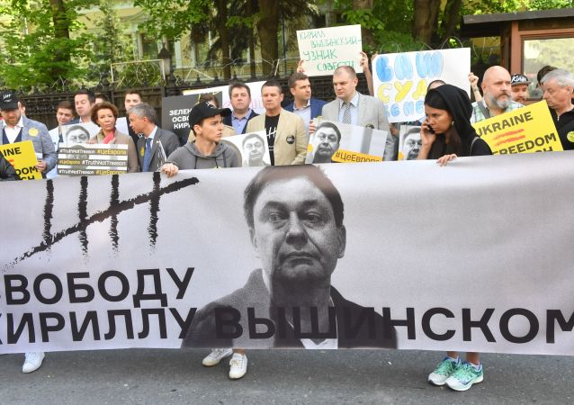 Ato em apoio do jornalista Kirill Vyshinsky perto da embaixada da Ucrânia em Moscou, 15 de maio de 2019