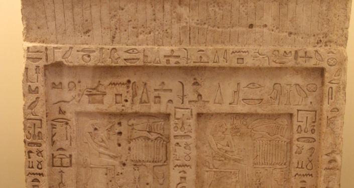 Porta falsa, Império Antigo (2150-2040 a.C.)