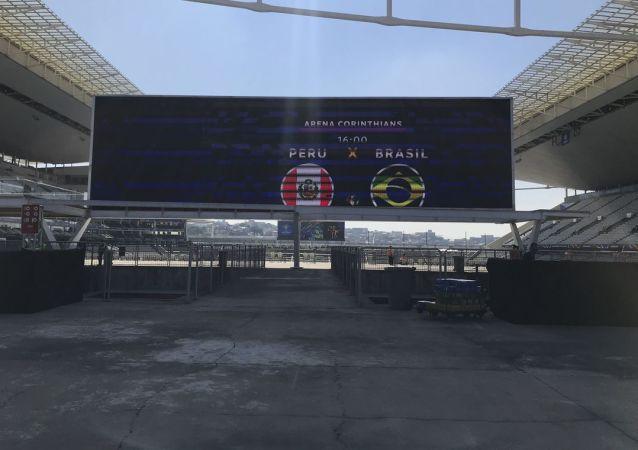 Arena Corinthians, palco do jogo entre Brasil e Peru