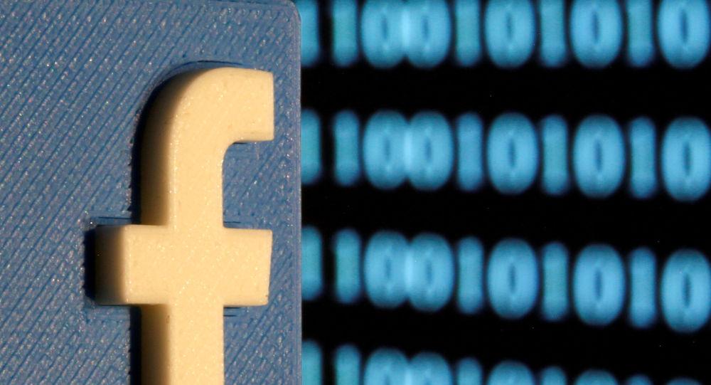 Logo do Facebook impresso em 3D