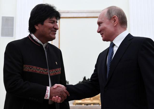 Presidente russo Vladimir Putin se reúne com seu colega boliviano Evo Morales no Kremlin em Moscou, Rússia, 11 de julho de 2019