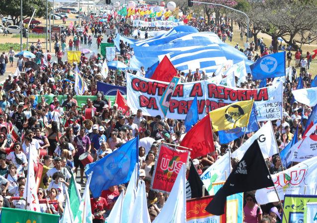 Manifestação contra a reforma da previdência em Brasília