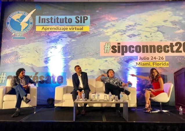 A equipe da Ruptly, com excessão da jornalista Cathy Areu, durante painel da SIP Connect 2019, em Miami, nos EUA. A conferência recebeu mídias de 29 países de língua espanhola entre os dias 24 e 26 de julho de 2019.