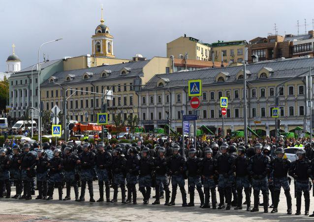 Ação de protesto em Moscou