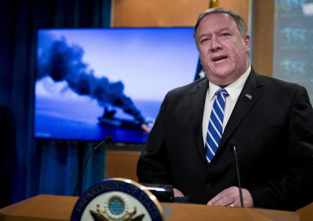 Secretá de Estado americano, Mike Pompeo, falando sobre o Irã