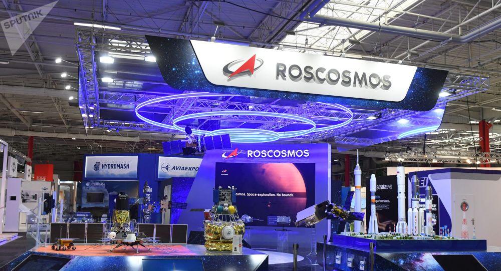 Pavilhão da Roscosmos no Show Aéreo de Paris 2019