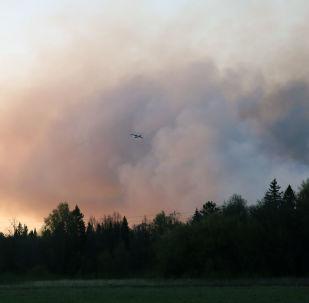 Nuvem de fogo (imagem ilustrativa)