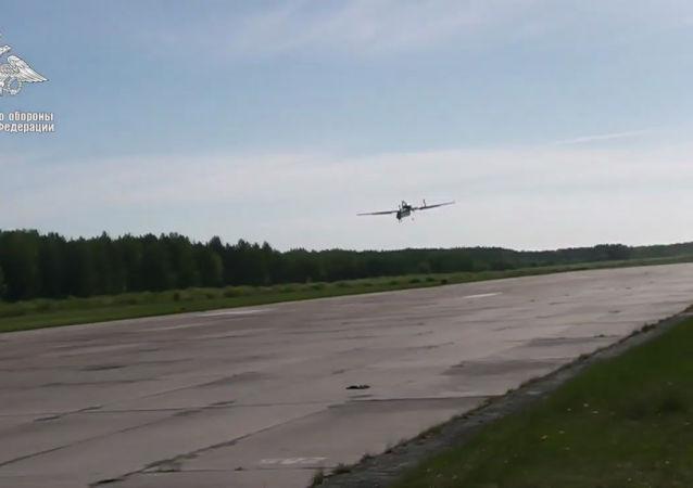 Primeiro voo do veículo aéreo não tripulado Forpost-R