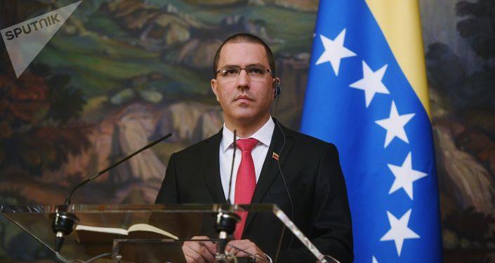Jorge Arreaza, ministro das Relações Exteriores da Venezuela, durante coletiva de imprensa em Moscou, Rússia