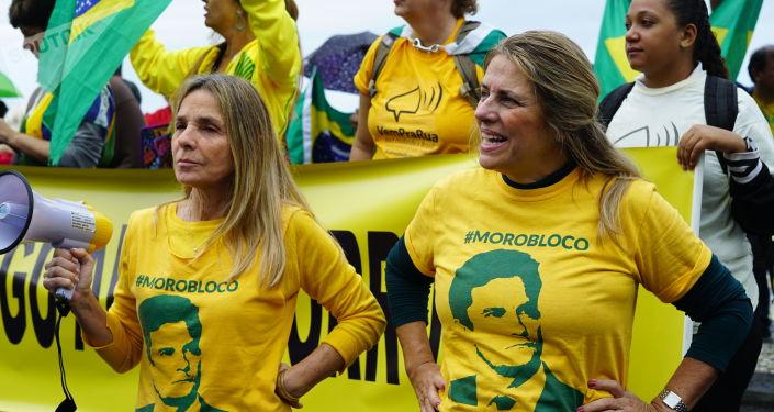 Manifestantes bolsonaristas fazem ato contra o presidente da Câmara dos Deputados, Rodrigo Maia.