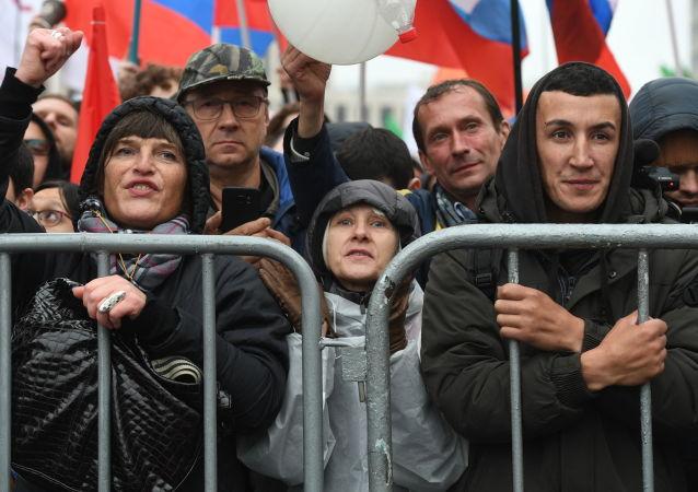 Manifestações em Moscou, 29 de setembro 2019
