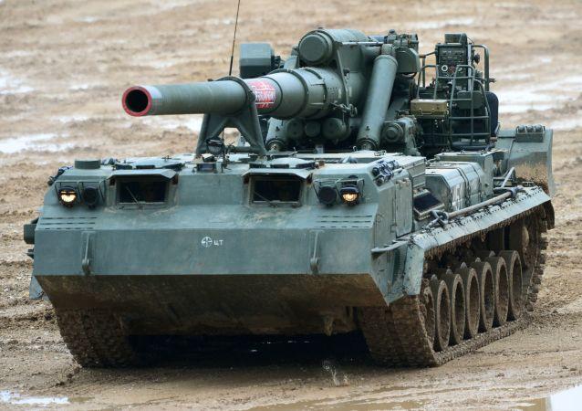 Artilharia autopropulsada 2S7M Malka