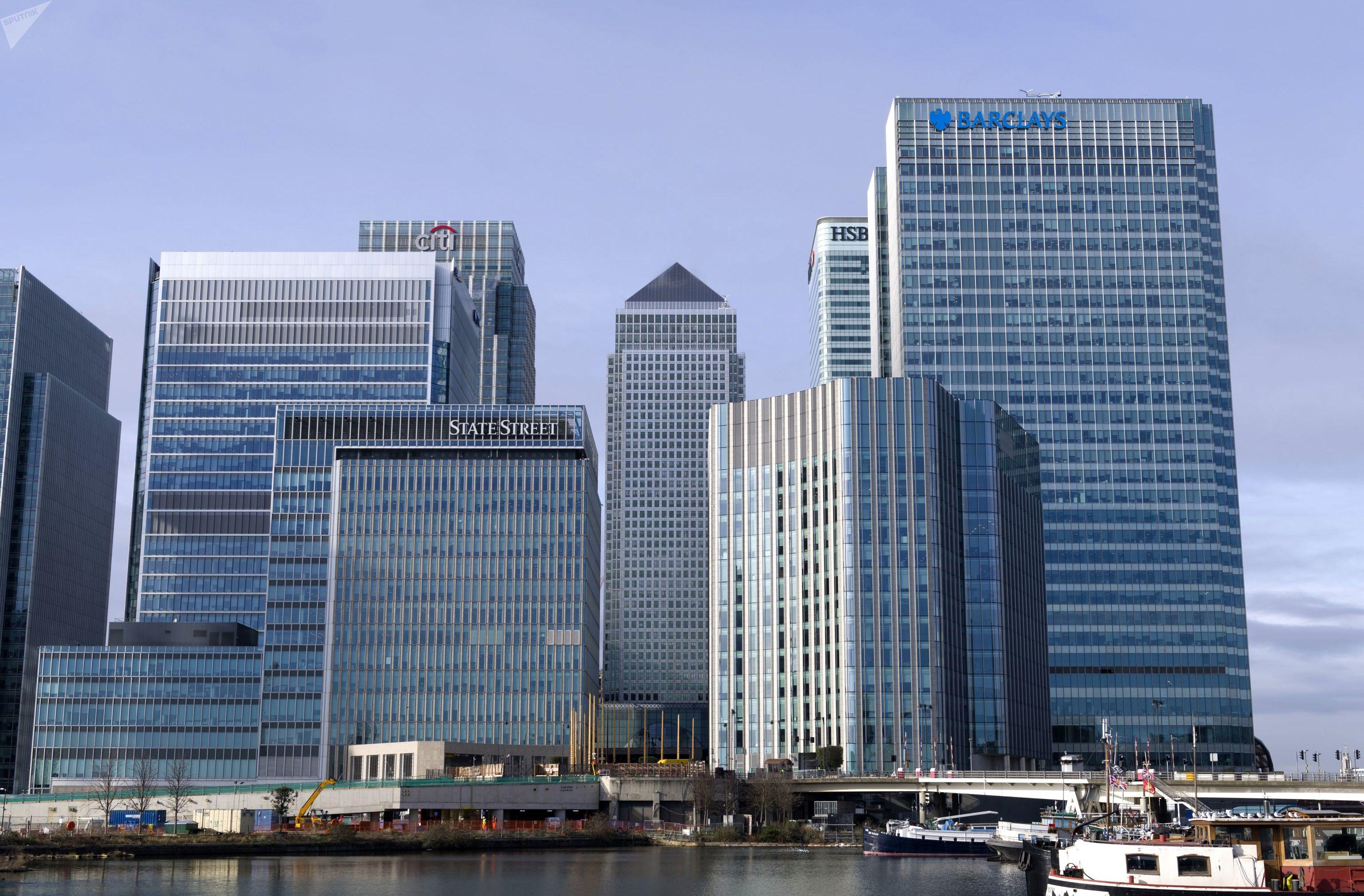 Bancos no distrito financeiro de Londres, a chamada London City