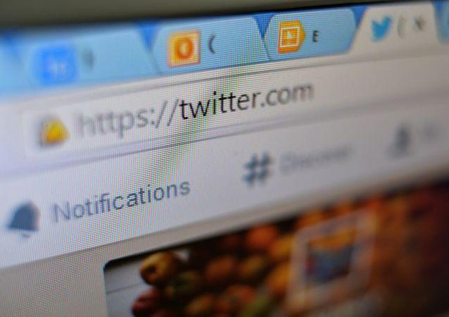Una página de la red social Twitter en el navegador web