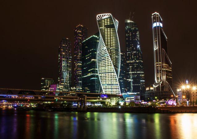 Centro Internacional de Negócios de Moscou Moscow City, Rússia