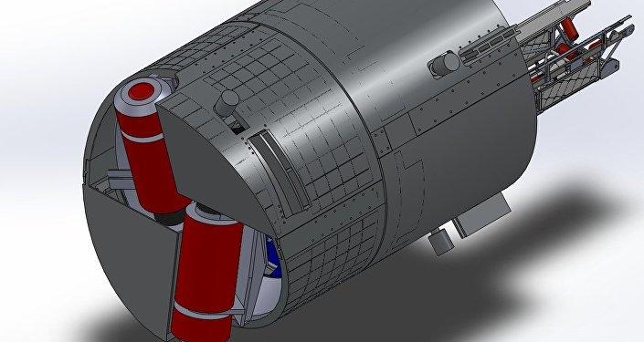 Um modelo de geokhod (máquina de perfuração)