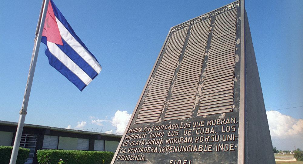 Museu de Playa Girón em Cuba