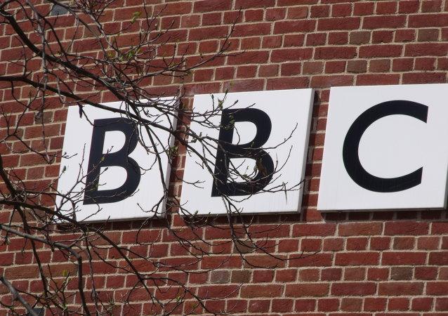Agência britânica BBC