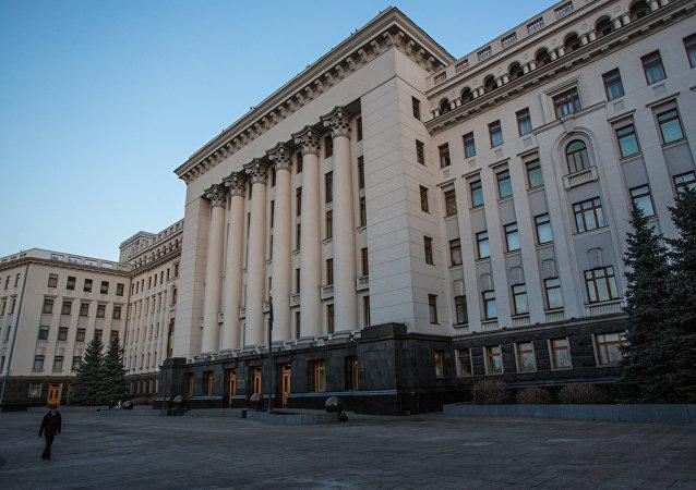 Prédio da administração presidencial ucraniana em Kiev