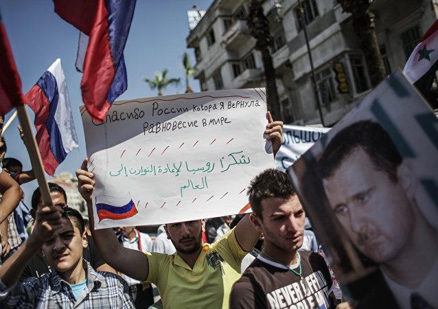 Manifestação na Síria em apoio da Rússia