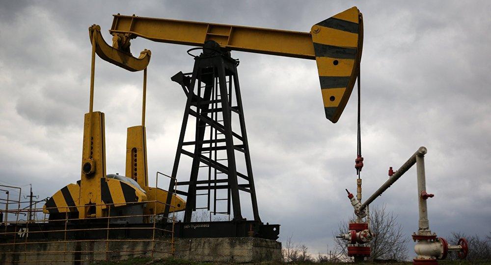 Extração de petróleo em Krasnodar, Rússia