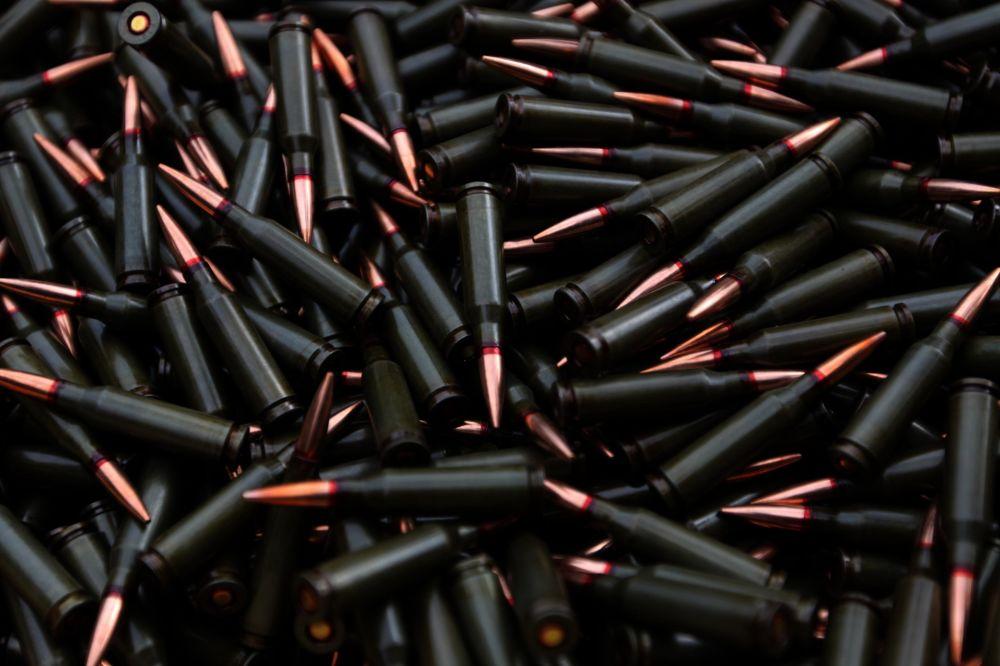 Cartuchos de calibre 5,45×39 milímetros