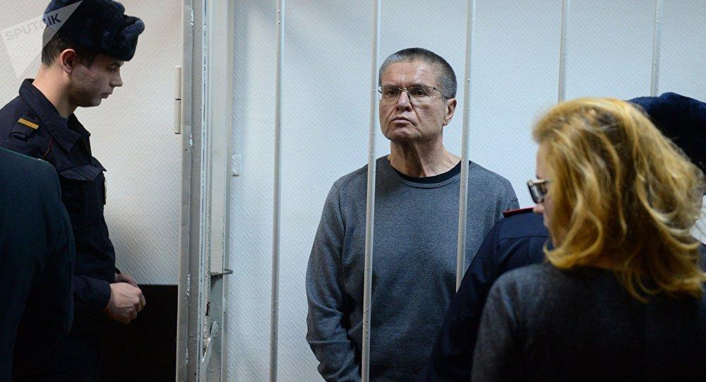Ex-ministro do Desenvolvimento Econômico da Rússia, Aleksei Ulyukaev escutando sua sentença por corrupção, em 15 de dezembro de 2017