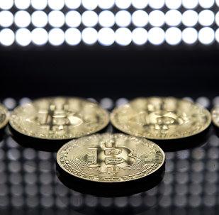 Moedas do bitcoin, Londres