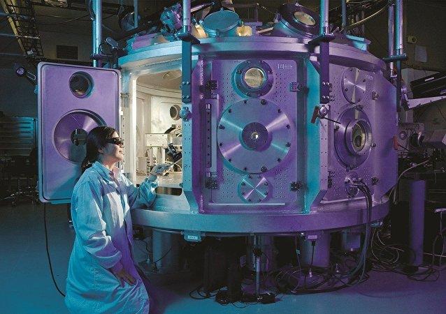 Laboratório físico