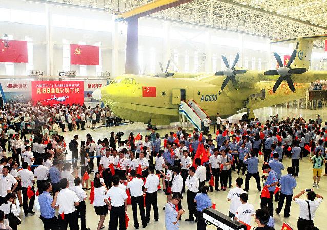 O avião chinês AG600 (foto de arquivo)