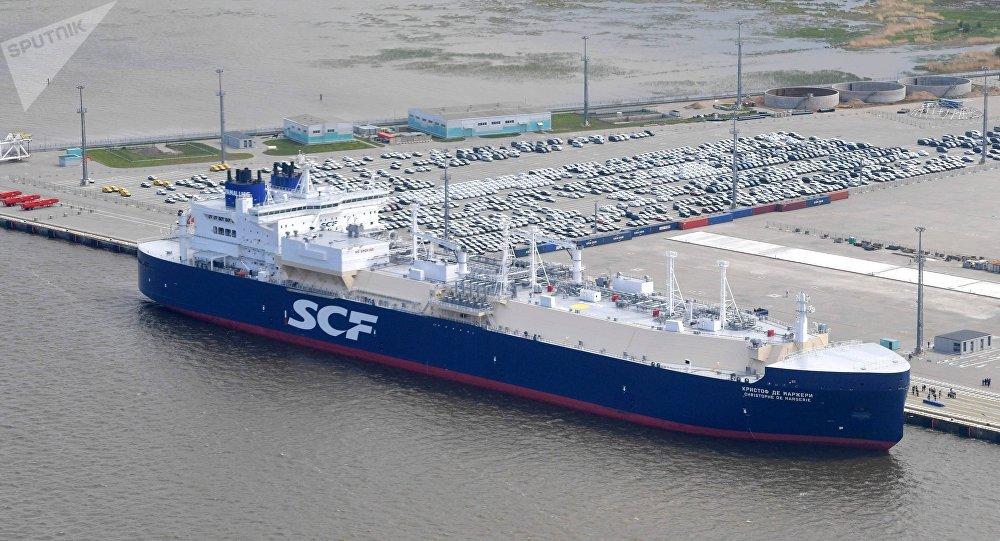 Navio-tanque Christophe de Margerie