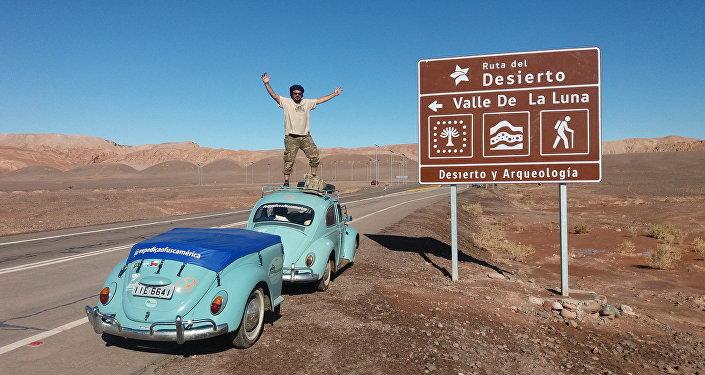 Valle de la Luna, parte do Deserto do Atacama, no Chile.