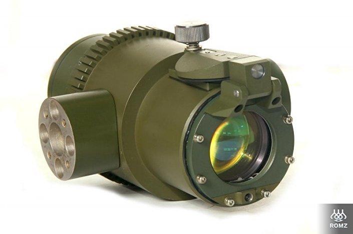 Projetor a laser LP-1