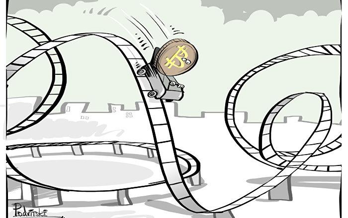 Montanha russa 'Sobe e Desce' dá boas-vindas ao bitcoin