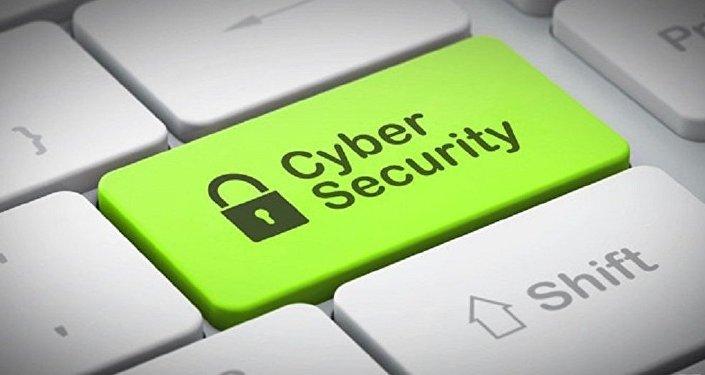 Segurança cibernética.
