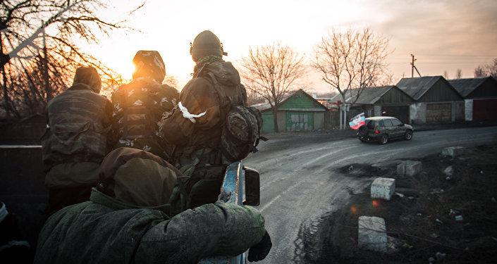 Combatentes da República Popular de Donetsk