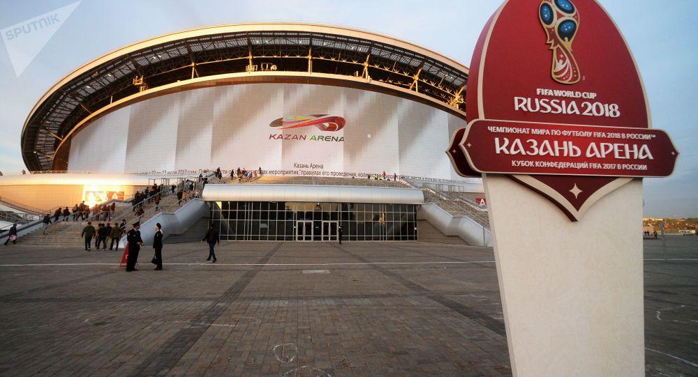 Estádio Kazan Arena