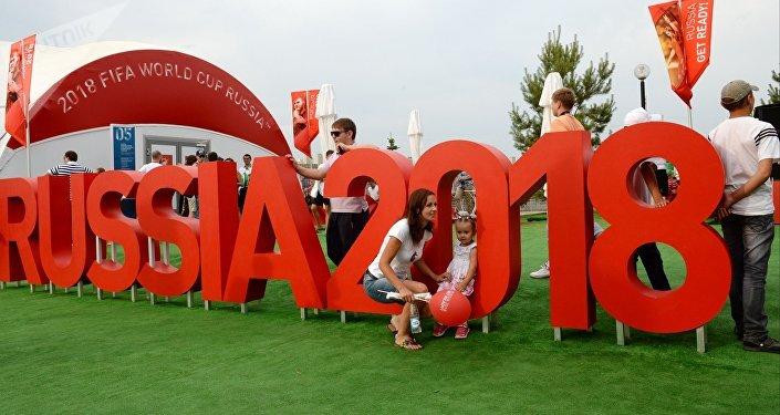Kazan, Rússia