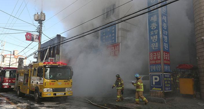 Incêndio em hospital de Miryang, Coreia do Sul.