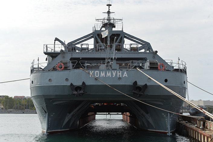 Navio de resgate Kommuna