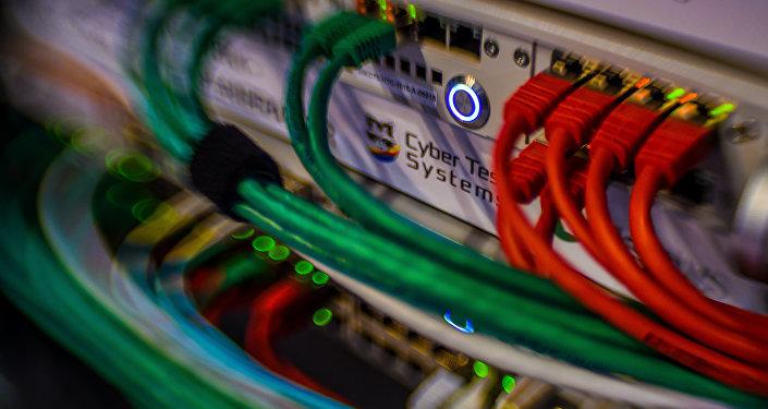 Servidores especializados em cibersegurança no Fórum Internacional de Cibersegurança em Lille, França