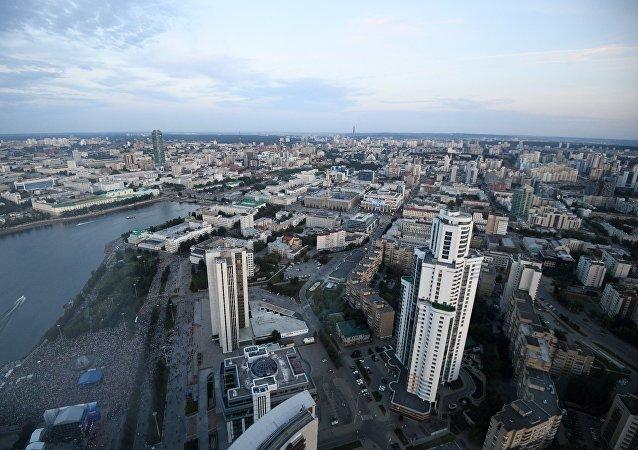 Vista da cidade de Ekaterinburgo