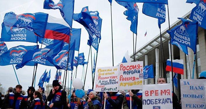Participantes da manifestação em apoio aos atletas russos nas vésperas dos Jogos Olímpicos em Pyeongchang, Krasnodar