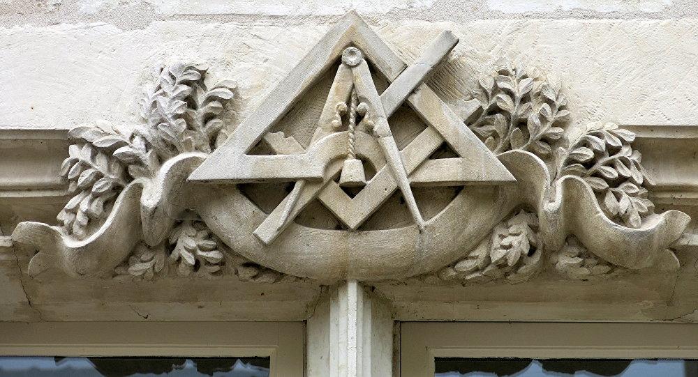 Símbolos maçônicos