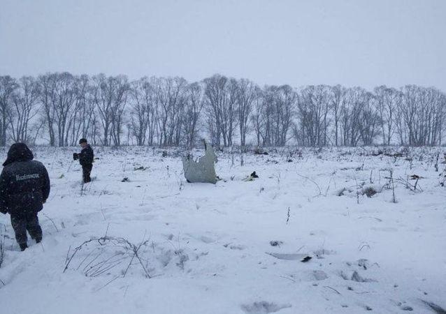 Local do acidente do An-148
