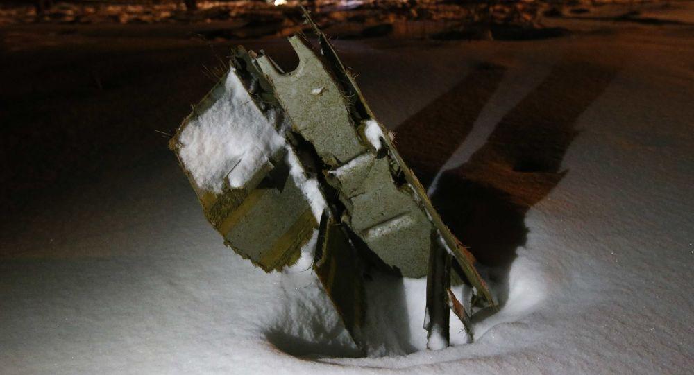Destroços do An-148 caído em 11 de fevereiro perto de Moscou