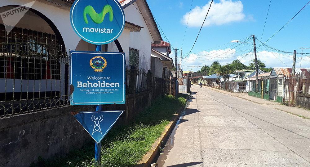 Cartaz da Movistar em uma das ruas da Nicarágua