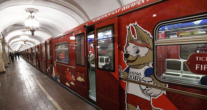 Trem de metrô oficial da Copa do Mundo da FIFA 2018 dedicado à história do torneio.