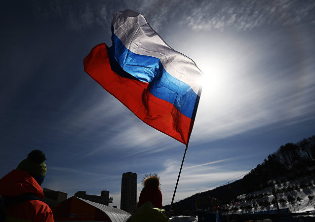 Bandeira russa nos Jogos Olímpicos de Inverno 2018