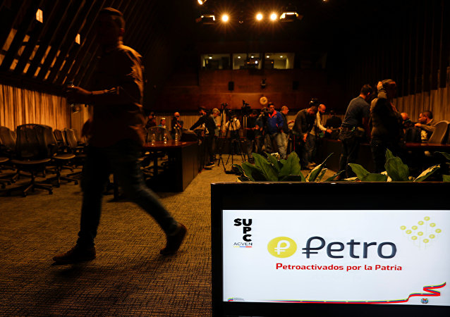 Logotipo do petro, foto de arquivo